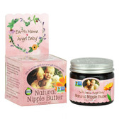 Earth Mama Angel Baby Natural Nipple Butter, 2-Ounce Jar