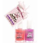 Piggy Paint Nail Polish Gift Set, Soda-Licious