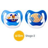 Dr Brown's PreVent Silicone Pacifiers 6-12 m, 2 pk, Boy