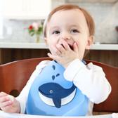 Make My Day Soft Silicone Baby Bib 1 pk,  make a splash