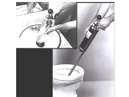 water-ram1-3-.jpg