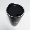 Gimme! Coffee Klean Kanteen Tumbler