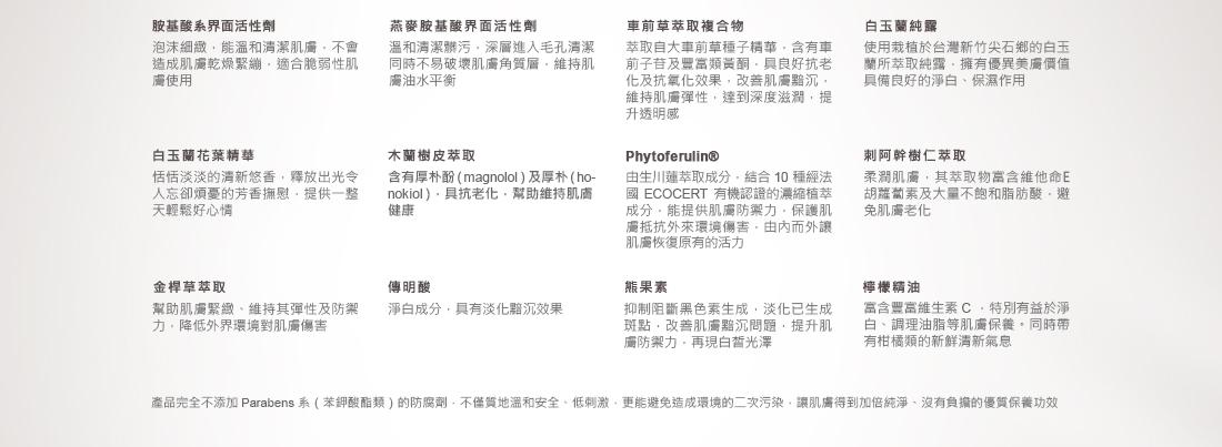 -03-copy1.jpg