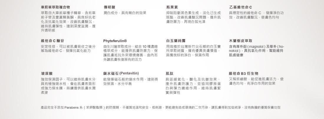 -03-copy1234.jpg