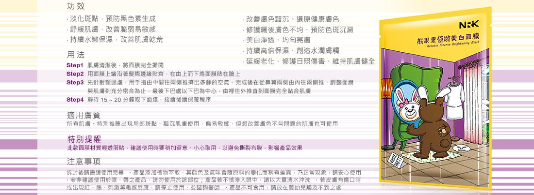 -abm-04-copy.jpg