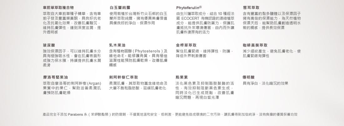 -ex-03-copy11.jpg