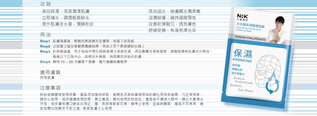 -w-04-copy.jpg