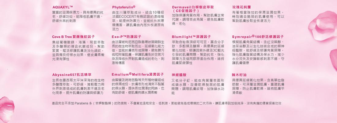 rose-eye-cream-3.jpg