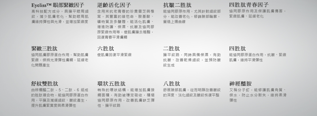 rx10-c-03-copy.jpg