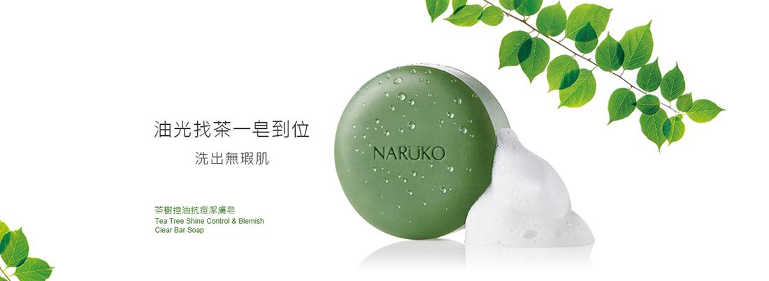 tea-tree-bar-soap-1.jpg