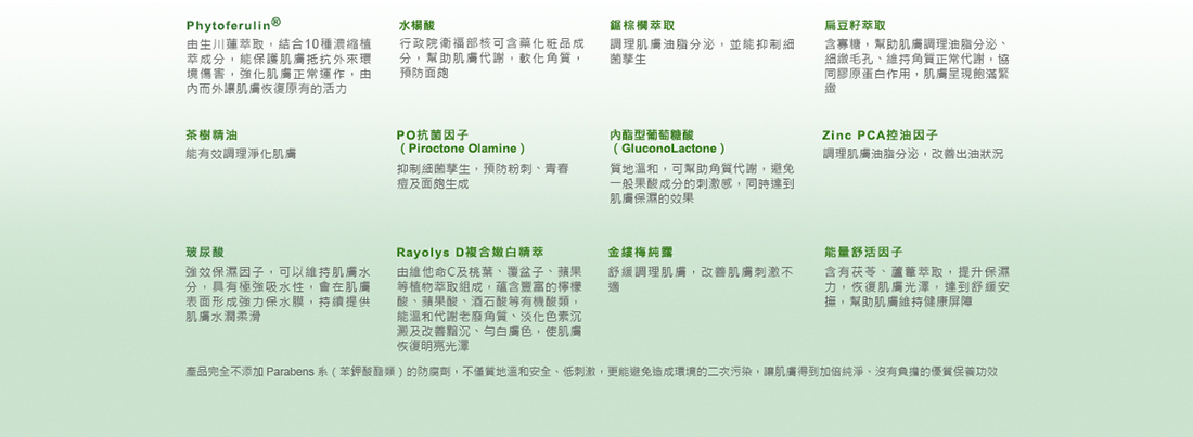 tea-tree-shine-control-blemish-body-spray-3.jpg