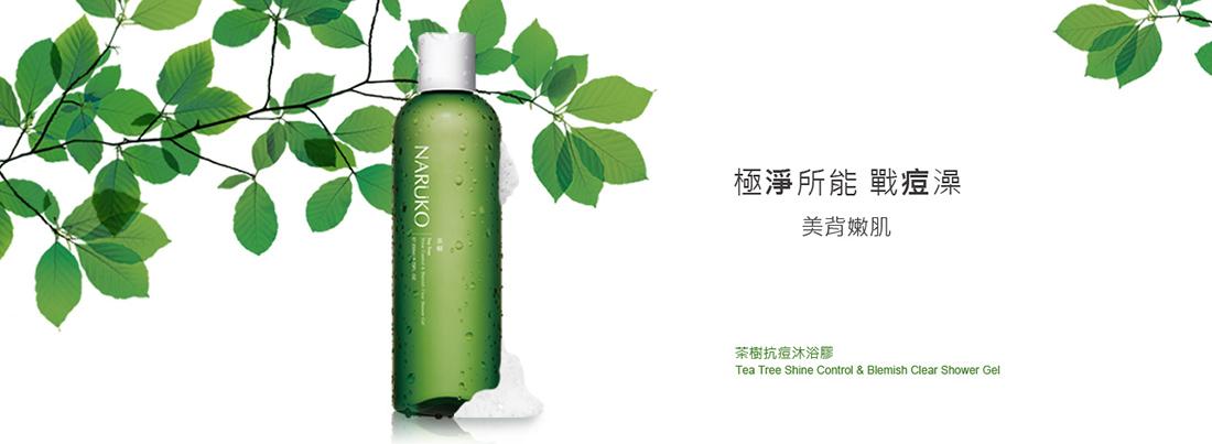 tea-tree-shower-gel-01.jpg