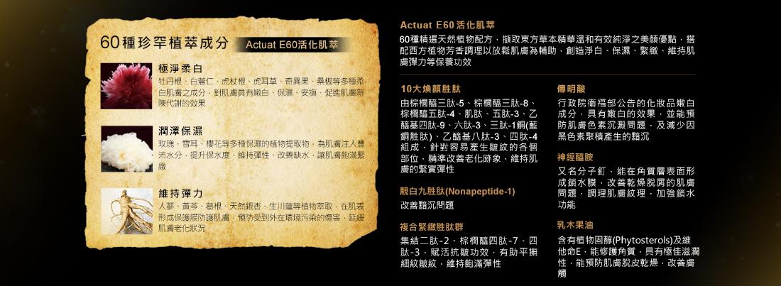 web-3-copy3.jpg