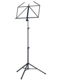 Konig & Meyer Folding Music Stand