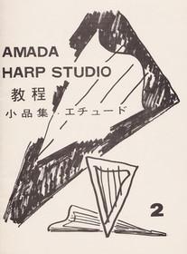 Amada Harp Studio 2
