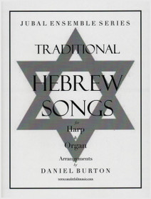 BURTON, TRADITIONAL HEBREW SONGS FOR HARP & ORGAN (DIGITAL DOWNLOAD)