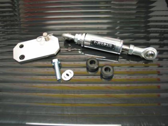 XLR8 Engine Torque Damper 2004-2008 TL MANUAL ONLY