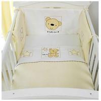 Baby Elegance Crib Quilt & Bumper Star Ted - Cream