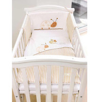 Baby Elegance Gabby & Bee Crib in a Box - Cream