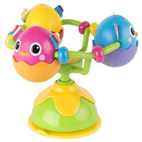 Lamaze Twist & Turn Hatchlings