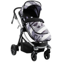Koochi Modhero Travel System + Car Seat - Saigon