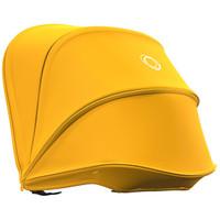 Bugaboo Bee⁵ Sun Canopy