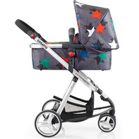 Cosatto Giggle 2 Travel System  - Grey Megastar