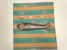 1970's NOS Cadillac Pitman Arm