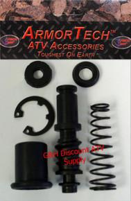 1986-1987 Honda ATC 200X Front Brake Master Cylinder Rebuild Kit *FREE U.S. SHIPPING*
