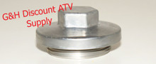85-86 Honda TRX125 Fourtrax Valve Adjuster Tappet Cover Cap & O-Ring *FREE U.S. SHIPPING*