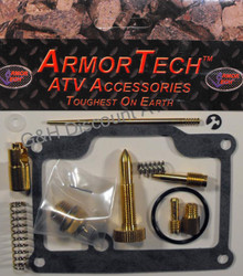 QUALITY ARMOR TECH 1990-1999 Polaris 250 Trailblazer Carburetor Rebuild Kit *FREE U.S. SHIPPING*