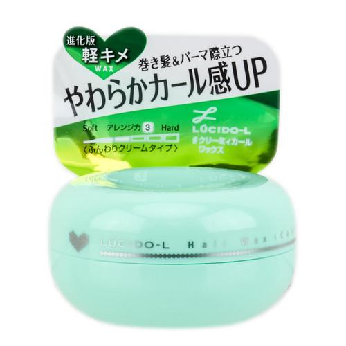 Lucido-L Hair Wax Creamy Curl