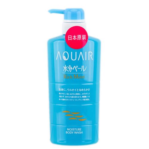 Shiseido Aquair Rich Moist Body Wash
