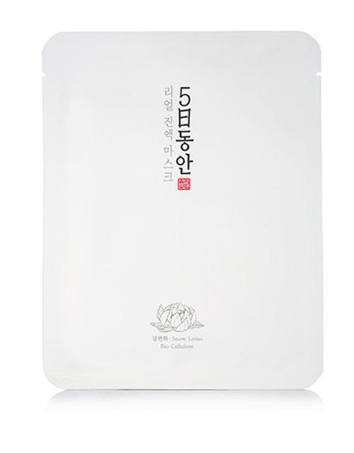 Asamo Real Essence Snow Lotus Bio-Cellulose Sheet Mask