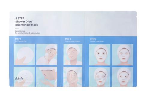 Skin 79 3 Step Shower Glow Brightening Mask