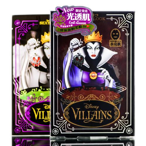 Sexy Look Disney Villains Evil Queen Black Mask