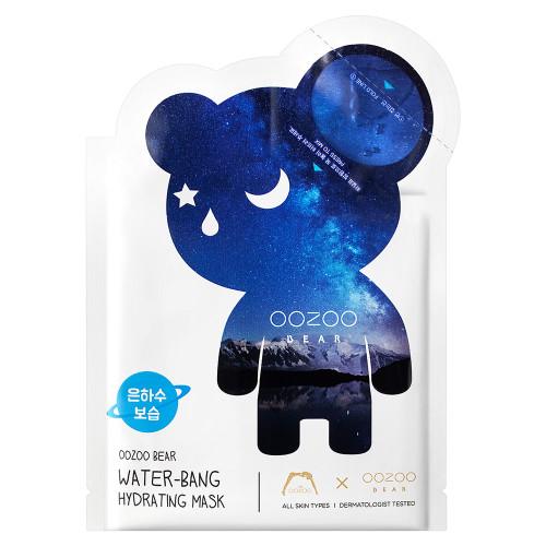 The Oozoo Bear Water-Bang Hydrating Mask