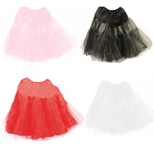 "Youth Budget Crinoline Slips. Made of 100% Polyester nylon net and nylon upper. Great addition to a 50s style poodle skirt outfit or wear them as a tu tu. So cute and made for the little 50s girl in your life. Waist 18"" to 32"". Length 18"""