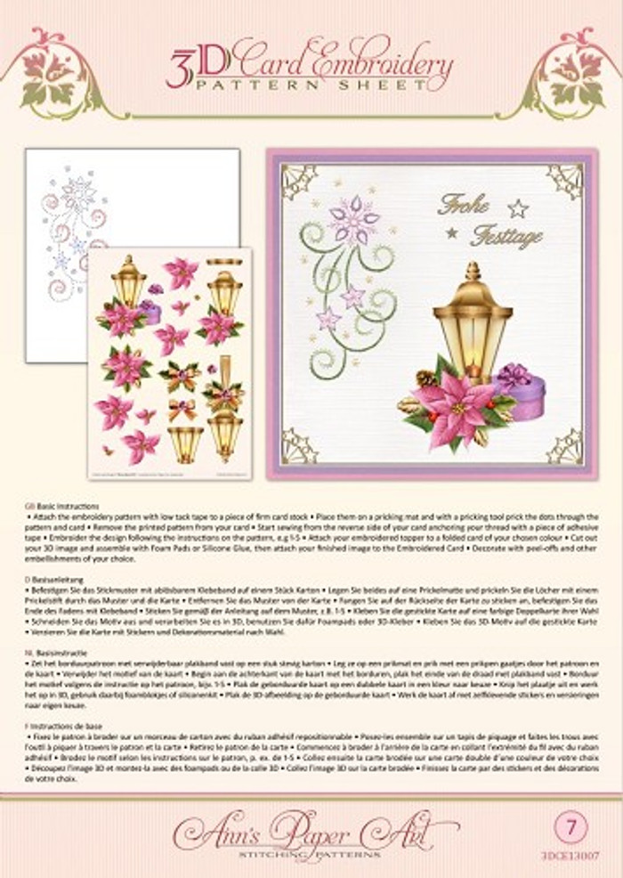 Ann's Paper Art 3D Card Embroidery Pattern Sheet - Poinsettia CE13007
