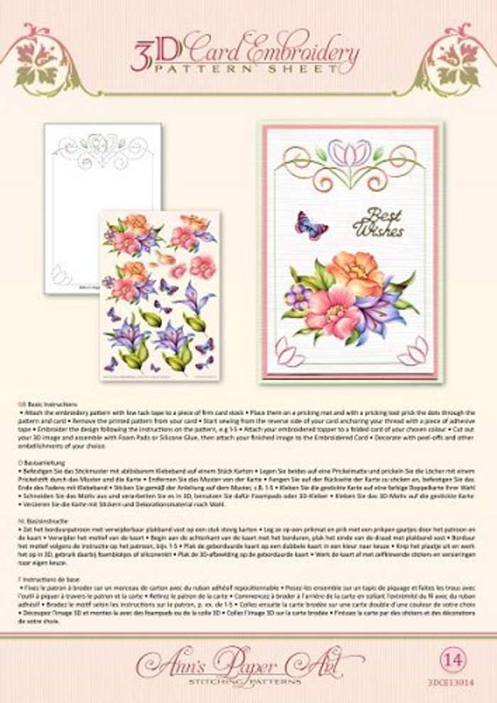 Ann's Paper Art 3D Card Embroidery Pattern Sheet - Blue Lily CE13014