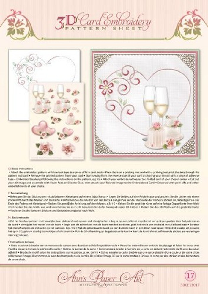 Ann's Paper Art 3D Card Embroidery Pattern Sheet - Heart CE13017