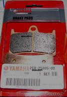 Pastillas de Freno Delanteras Yamaha para XT1200Z (2C0-25805-00-00)
