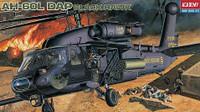 AH-60L DAP Black Hawk 1/35 Academy