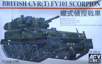 British FV101 Scorpion 1/35 AFV Club