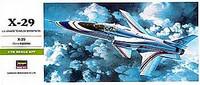 X-29A 1/72 Hasegawa