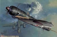 Nakajima Ki43 Oscar 1/32 Hasegawa
