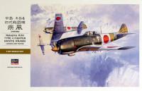Nakajima Ki84 Type 4 Hayate Frank Japanese Army Fighter 1/32 Hasegawa