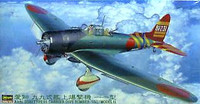 Aichi D-3A1 Type 99 Dive Bomber Val 1/48 Hasegawa