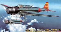 Nakajima B-5N2 Type 97 Model 1 Attack Bomber Kate 1/48 Hasegawa