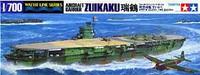 Zuikaku Carrier 1/700 Tamiya